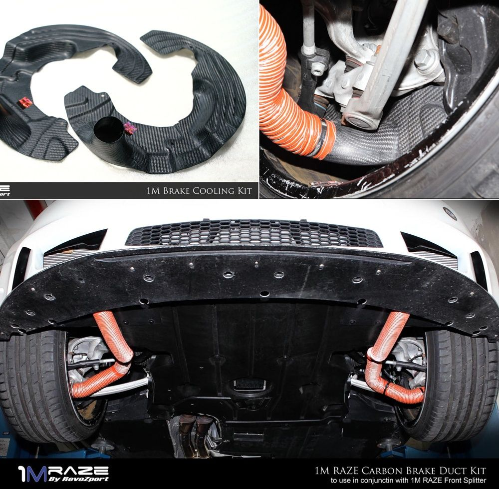 BMW 1M brakes cooling system