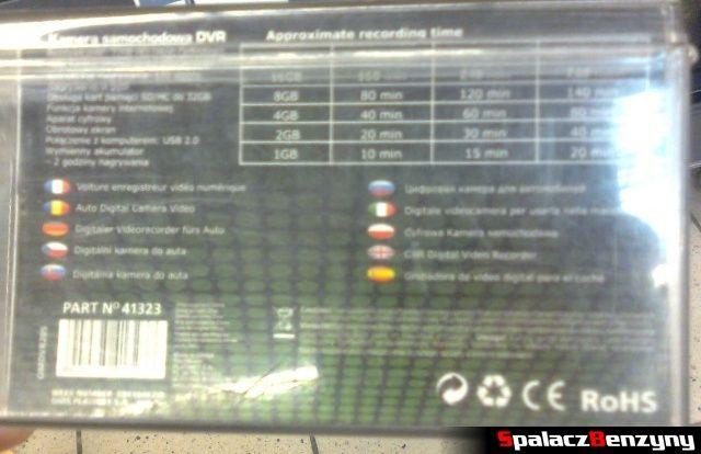Omega HD CAR DVR 720p opakowanie 2